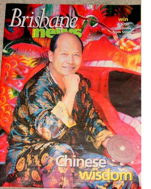Brisbane Magazine & Master Tom Lo